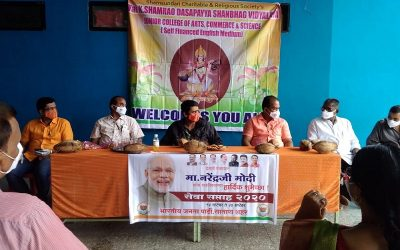 COVID-19 Awareness and Health check up camp 2020